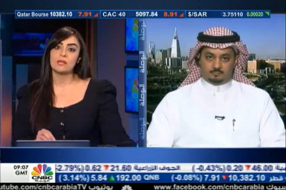Interview with Ahmed Ghouth, CEO of Alkhabeer Capital about Alkhabeer REIT on CNBC Arabia