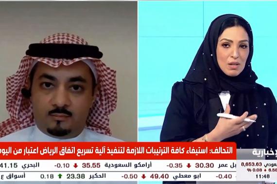 مقابلة الأستاذ / أحمد سعود غوث، الرئيس التنفيذي لشركة الخبير المالية، على القناة السعودية الإخبارية حول إطلاق صندوق الخبير للدخل المتنوع المتداول