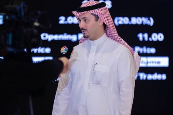 Interview with the CEO of Alkhabeer Capital about listing Alkhabeer Income Fund on CNBC Arabia