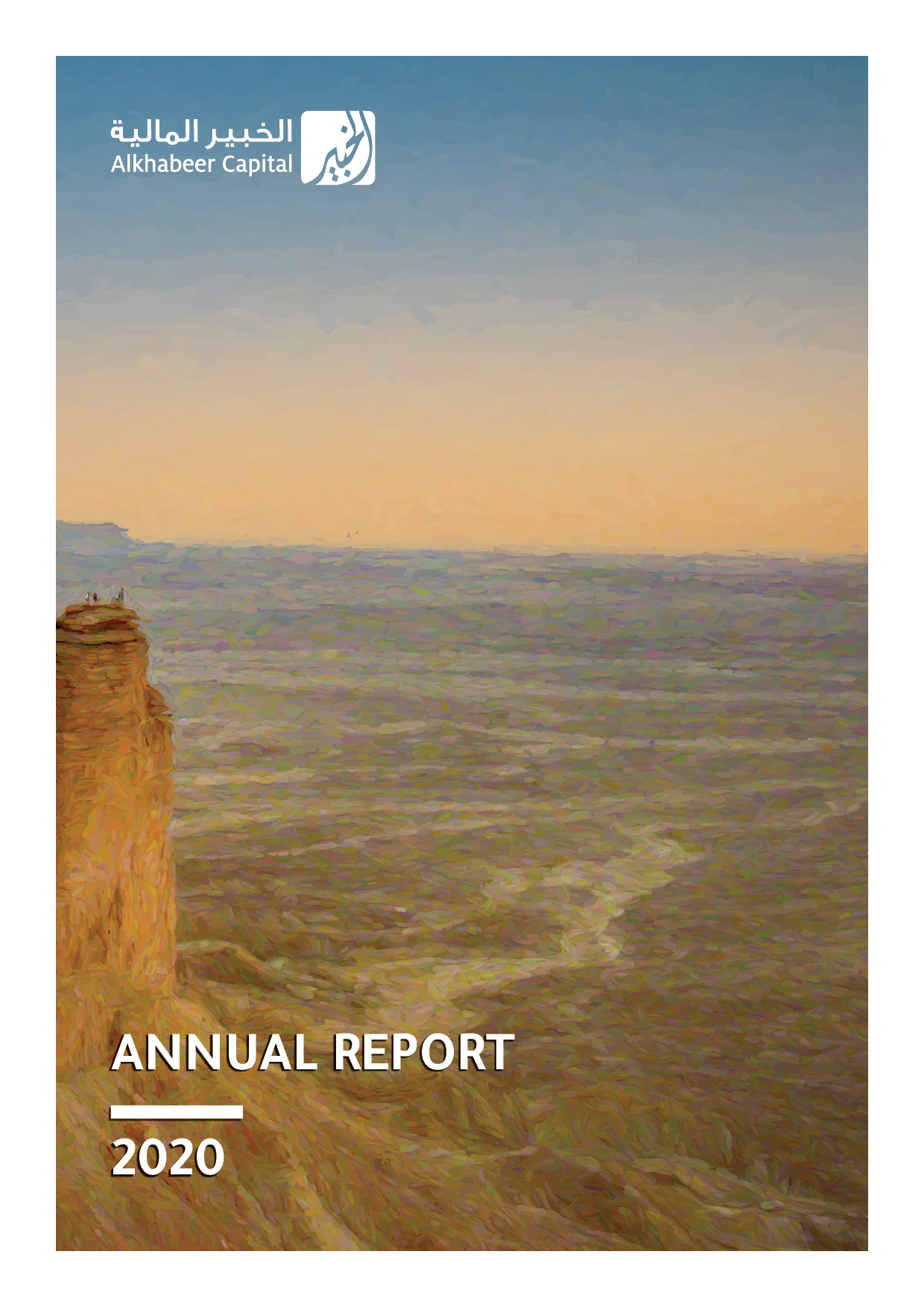 View this report